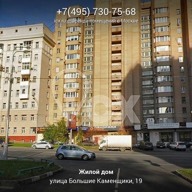 Аренда офиса Каменщики Большие улица улица мантулинская аренда офиса