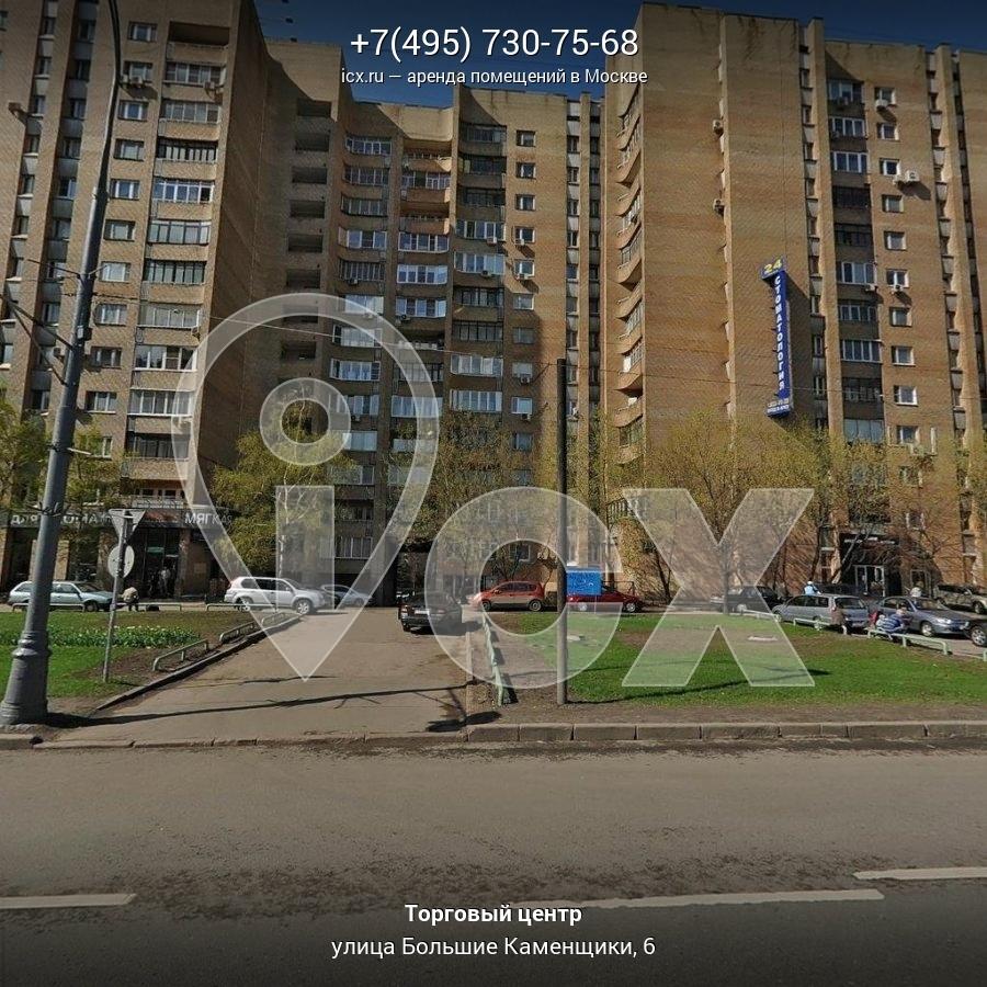 Аренда офиса 7 кв Каменщики Большие улица Аренда офиса 20 кв Богучарская улица