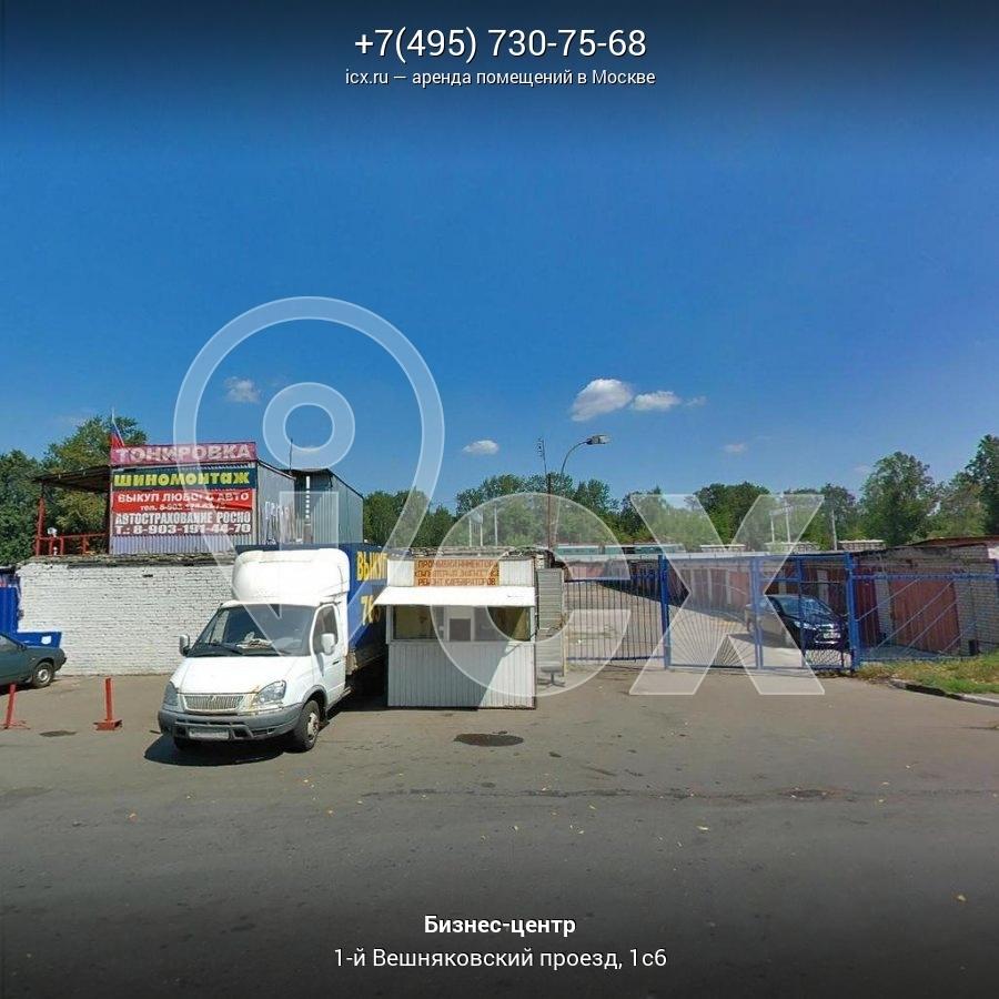 Аренда офиса 7 кв Вешняковский 1-й проезд Аренда офиса 20 кв Соколово-Мещерская улица