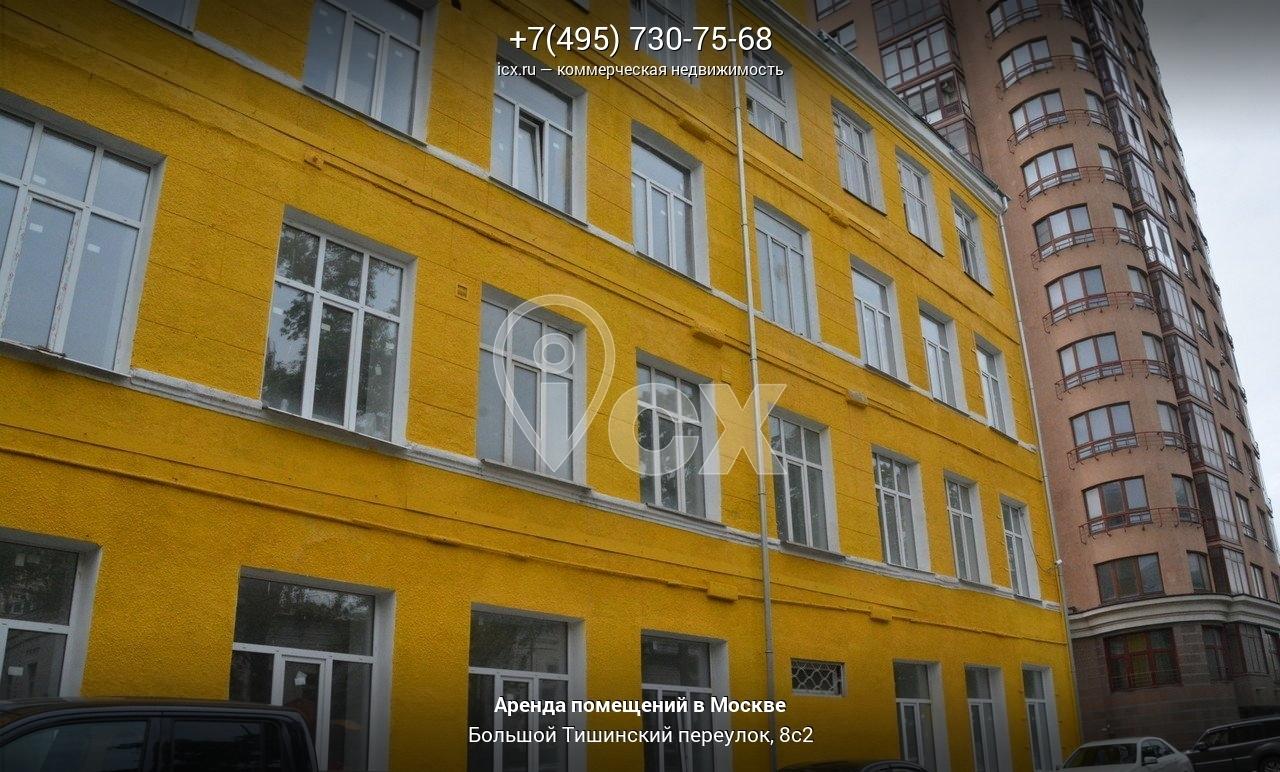 аренда санкт-петербург коммерческая недвижимость