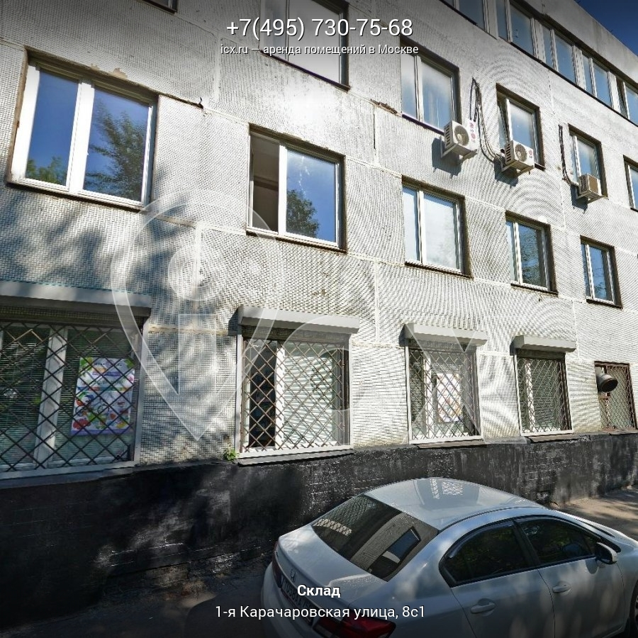 Аренда офиса 7 кв Карачаровская 1-я улица аренда офиса и склада ул.вольная