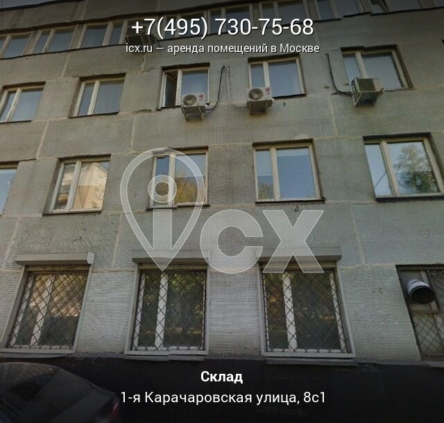 Аренда офиса Карачаровская 1-я улица аренда офиса балтийский район