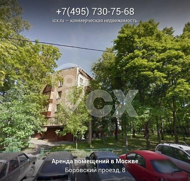 Арендовать офис Боровский проезд аренда офисов малых размеров по москове