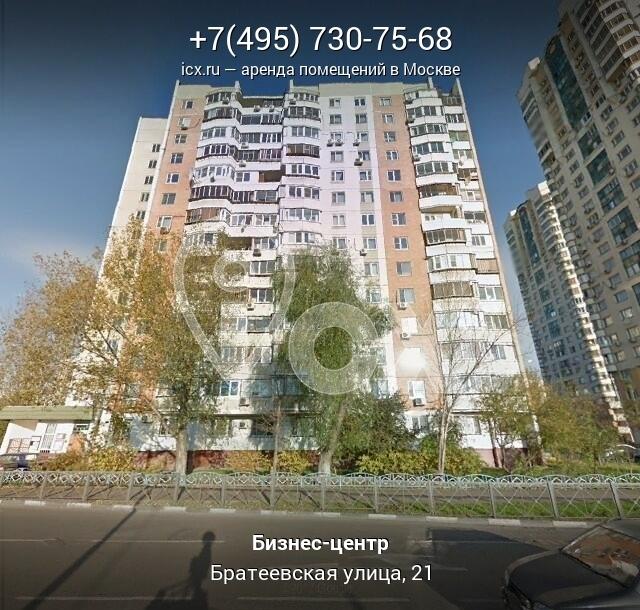 Офисные помещения Братеевская улица аренда офисов в василеостровском р-не