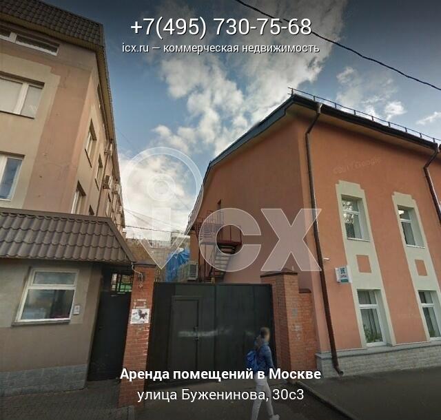 Аренда офиса 7 кв Буженинова улица снять место под офис Отрадное