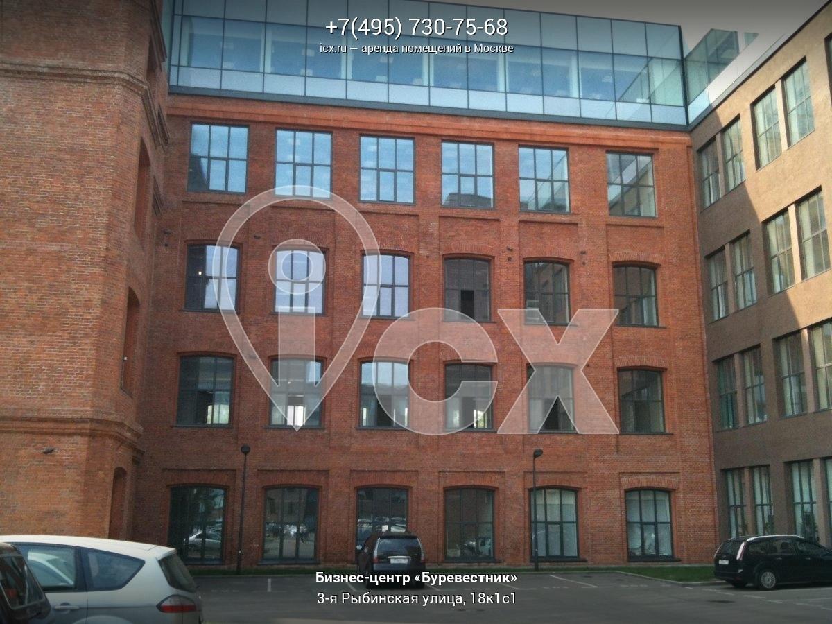 Арендовать офис Пантелеевская улица аренда коммерческой недвижимости под цв