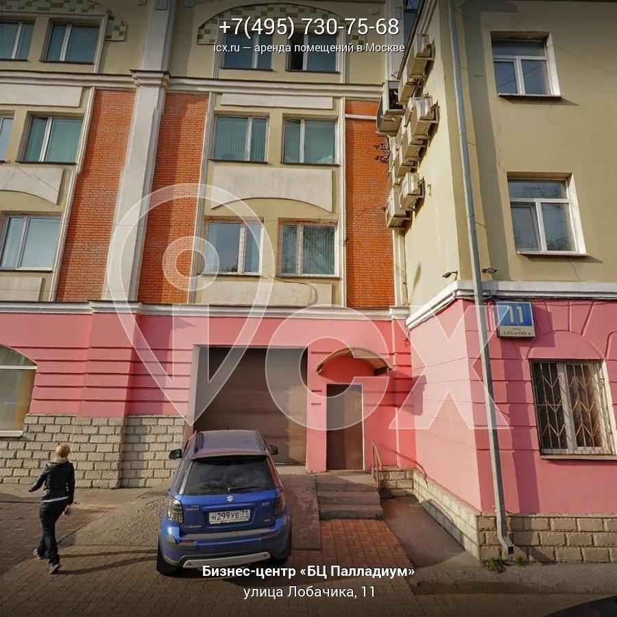 Аренда офисов от собственника Лобачика улица Аренда офиса 35 кв Перекопская улица