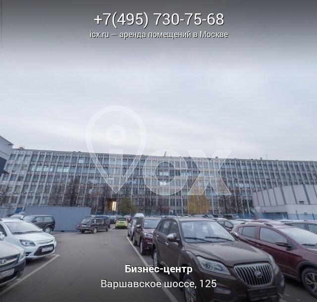 Аренда офиса на варшавке 125 киев голосеевский район коммерческая недвижимость