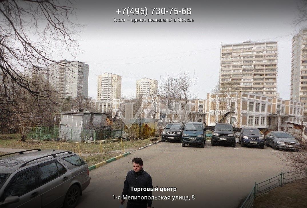 Аренда офисных помещений Мелитопольская 1-я улица готовые офисные помещения Делегатская улица