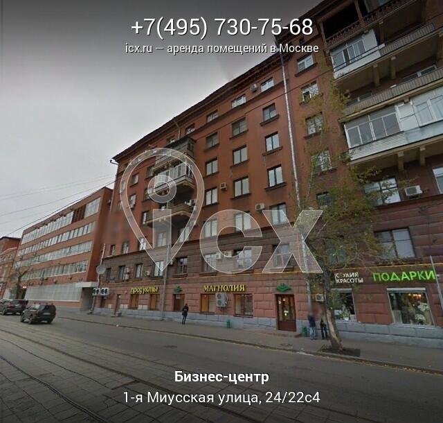 Аренда офисных помещений Миусская 1-я улица Аренда офиса 10кв Госпитальный переулок