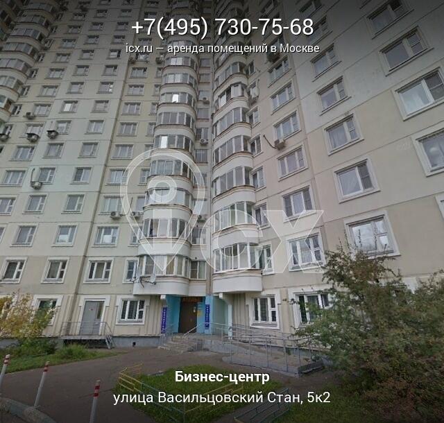 Снять офис в городе Москва Зачатьевский 1-й переулок