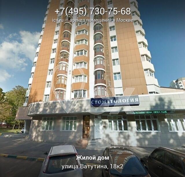 Снять офис в городе Москва Ватутина улица офисные помещения под ключ Джанкойская улица