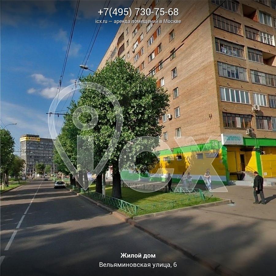 Снять помещение под офис Вельяминовская улица казань коммерческая недвижимость родажа