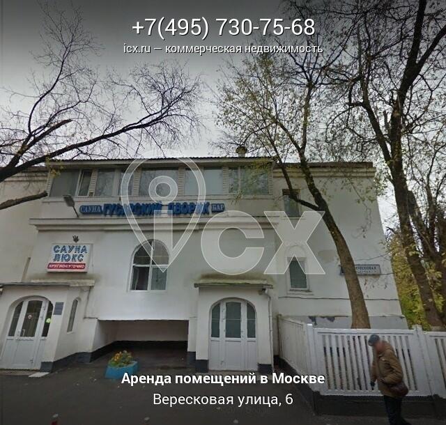 Поиск Коммерческой недвижимости Вересковая улица Снять помещение под офис Миргородский 2-й переулок