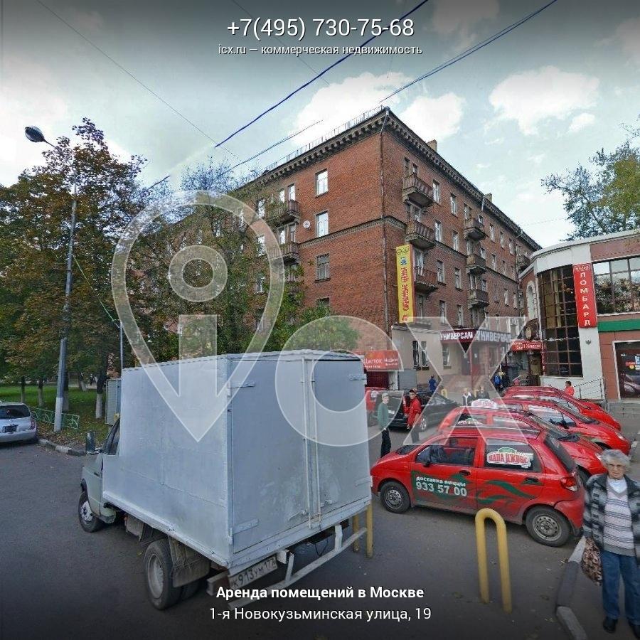 аренда коммерческой недвижимости в г иваново