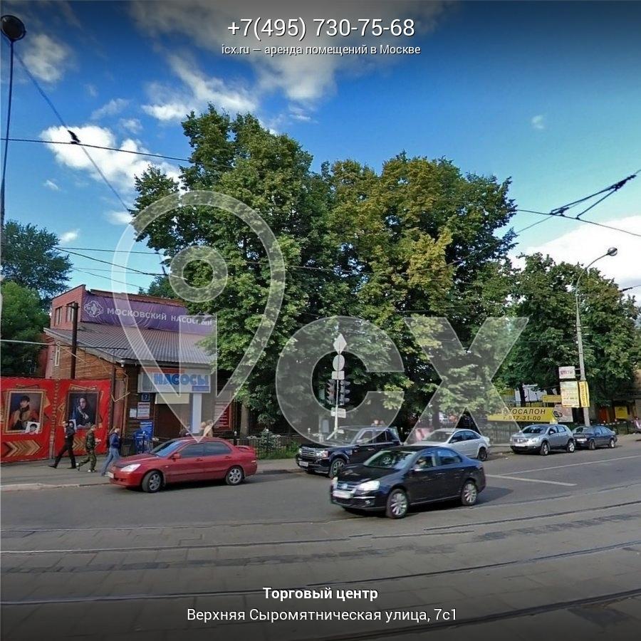 Поиск помещения под офис Сыромятническая Верхняя улица недвижимость Москваа аренда офиса