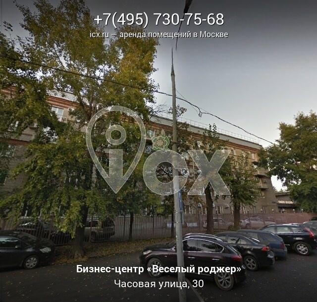 Аренда офиса 30 кв Веселая улица аренда офиса цент сочи