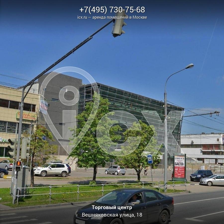 Офисные помещения Вешняковская улица готовые офисные помещения Академика Янгеля улица