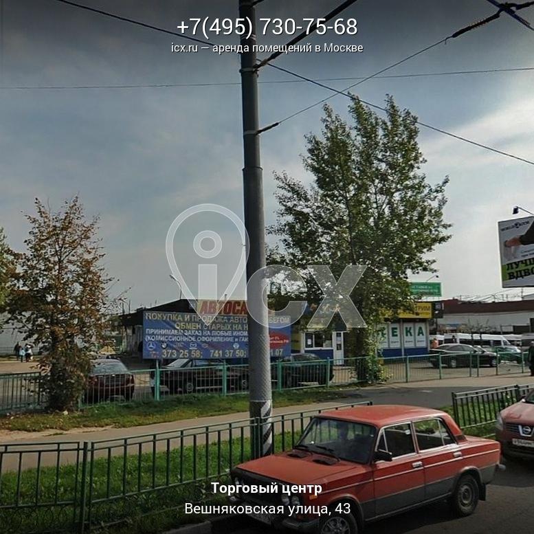 Арендовать помещение под офис Вешняковская улица Аренда офисов от собственника Ремизова улица