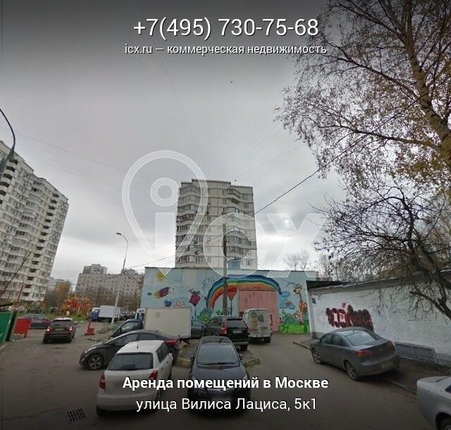 Аренда офиса Вилиса Лациса улица коммерческая недвижимость в самаре продажа сервисы автомобильные