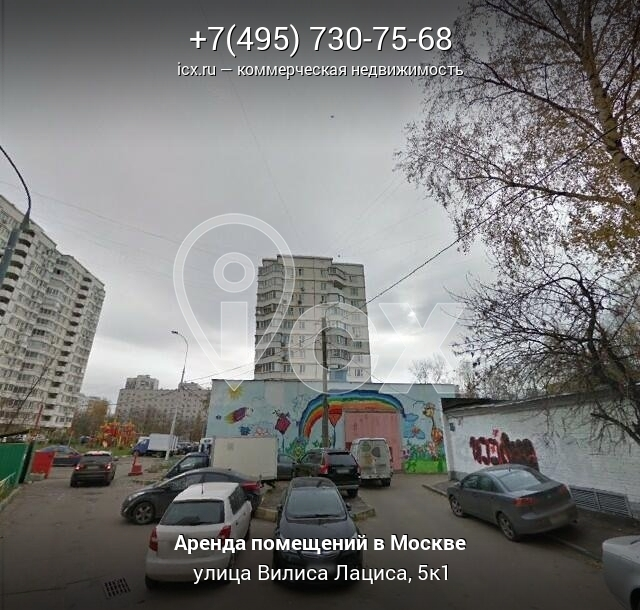 Аренда офисных помещений Вилиса Лациса улица Аренда офиса 30 кв Лобачевского улица