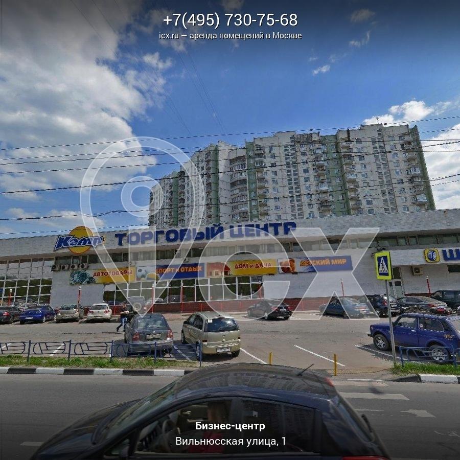 Арендовать офис Вильнюсская улица аренда офиса в нижнем новгороде авито