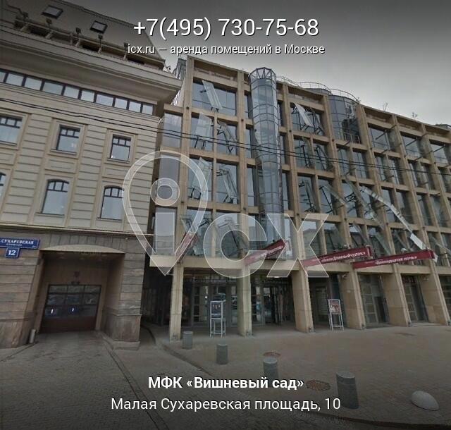 Аренда офиса 7 кв Сухаревская Малая площадь купить коммерческую недвижимость в фрязино