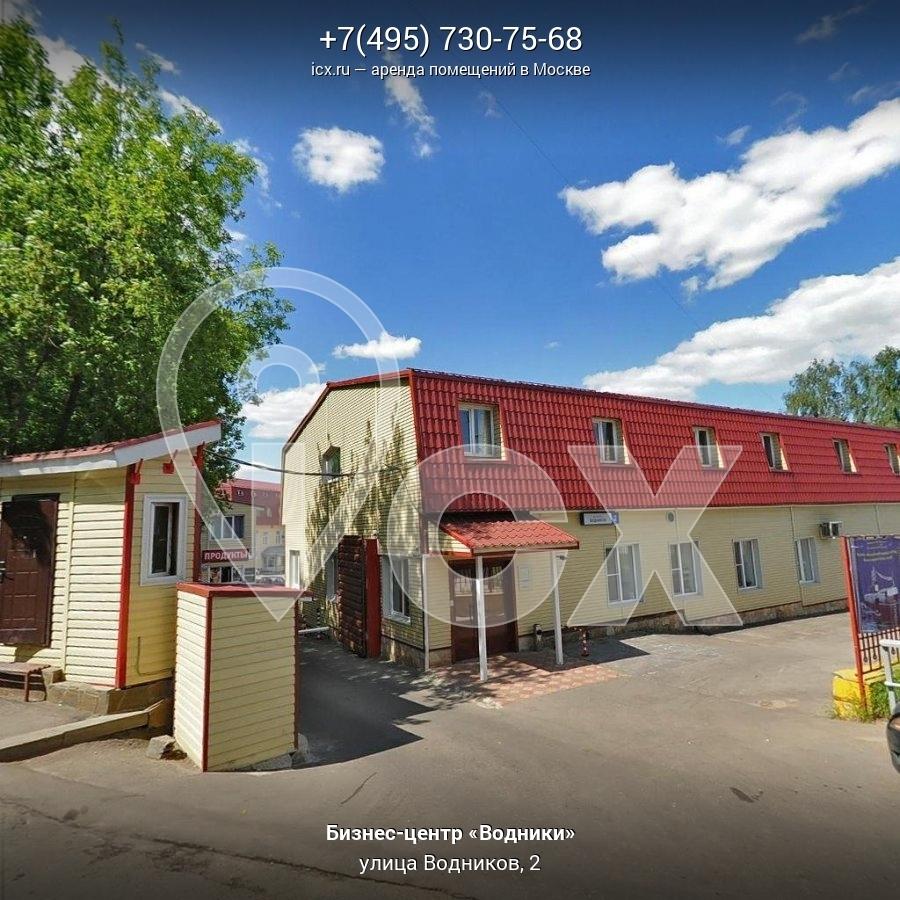 Аренда офиса 20 кв Водников улица аренда офиса в санкт-петербурге академическая