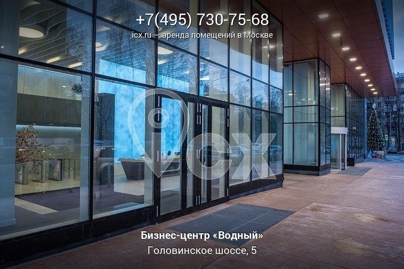 Бизнес-центр «Водный» — Головинское шоссе, 5. Аренда офисов в БЦ «Водный» 171de3cb8f7