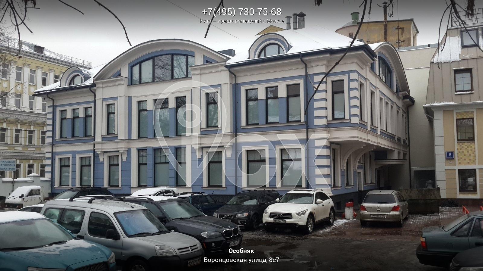 Аренда офиса 7 кв Воронцовская улица коммерческая недвижимость в черногории цетине