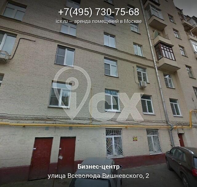 коммерческая недвижимость в Москва аренда от собственника