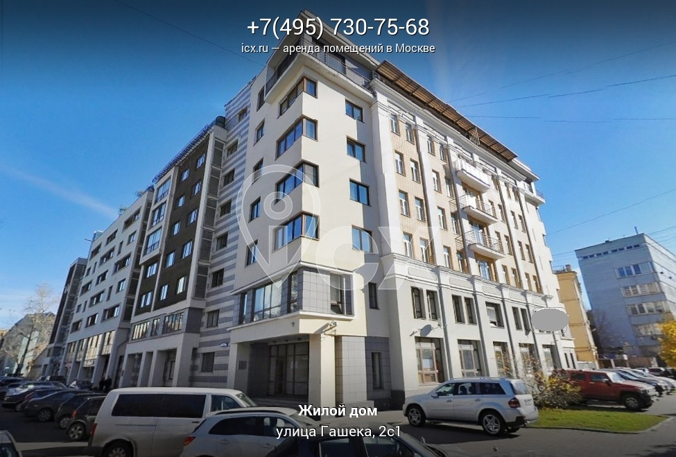Аренда помещений для жилья-офиса аренда офиса 10 15 кв м москва