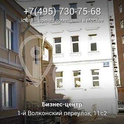 аренда офиса севастопольский