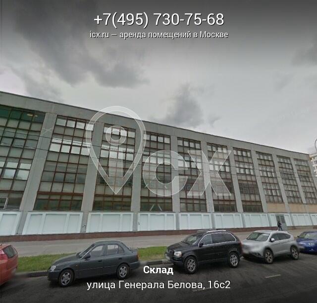 Аренда офиса 15 кв Генерала Белова улица арендовать офис Кузнецова улица