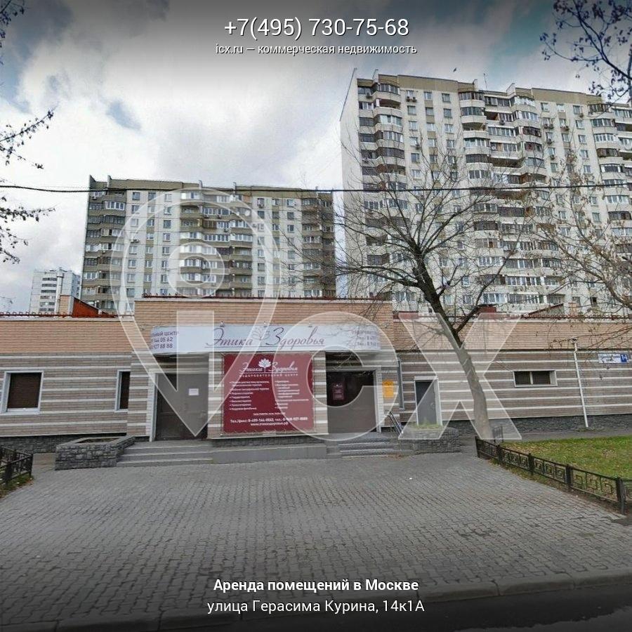 Арендовать офис Герасима Курина улица поиск офисных помещений Гороховский переулок