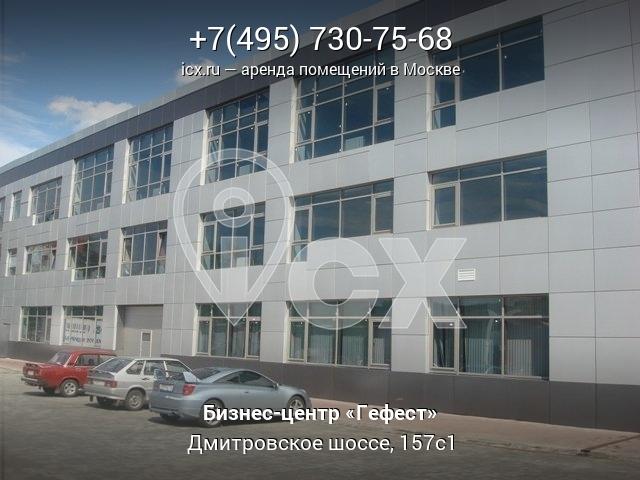 Аренда офиса в Москве от собственника без посредников Стрелецкая улица аренда офиса зарайск