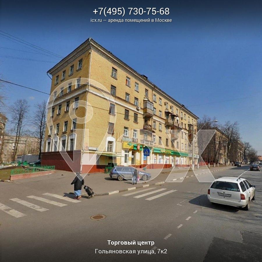 аренда коммерческой недвижимости солигорск