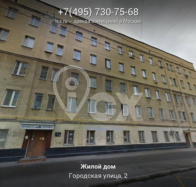 Аренда офиса Городская улица аренда офиса у метро гражданский проспект
