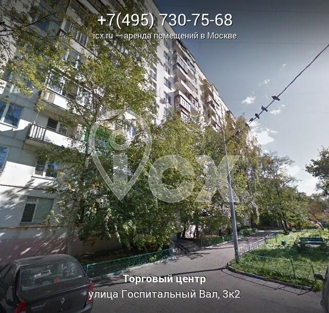 Аренда офисных помещений Госпитальный Вал улица Аренда офисных помещений Черепановых проезд