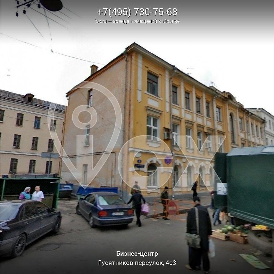 Арендовать офис Гусятников переулок аренда офиса иваново