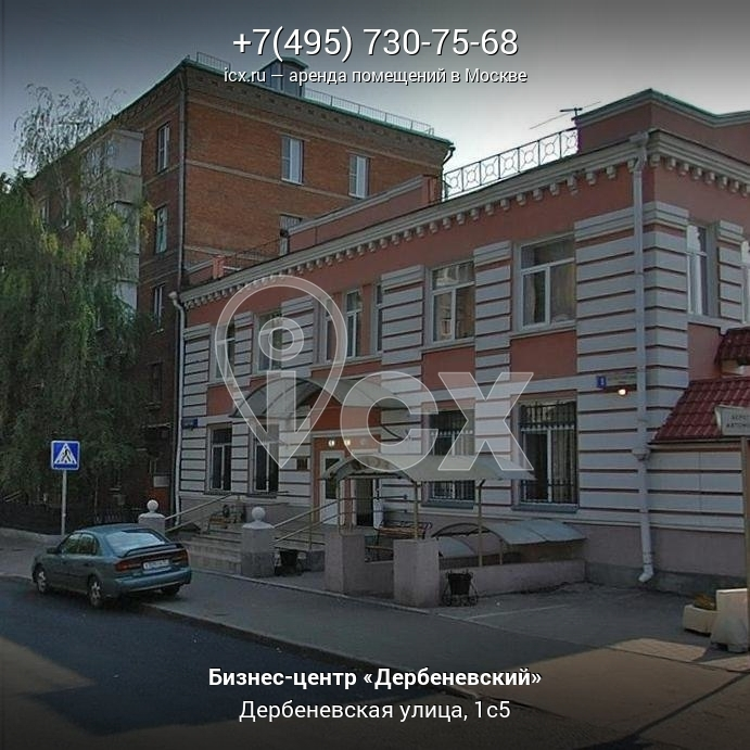 Бизнес центр дербеневский дом 1 аренда офиса курганская область рынок коммерческой недвижимости
