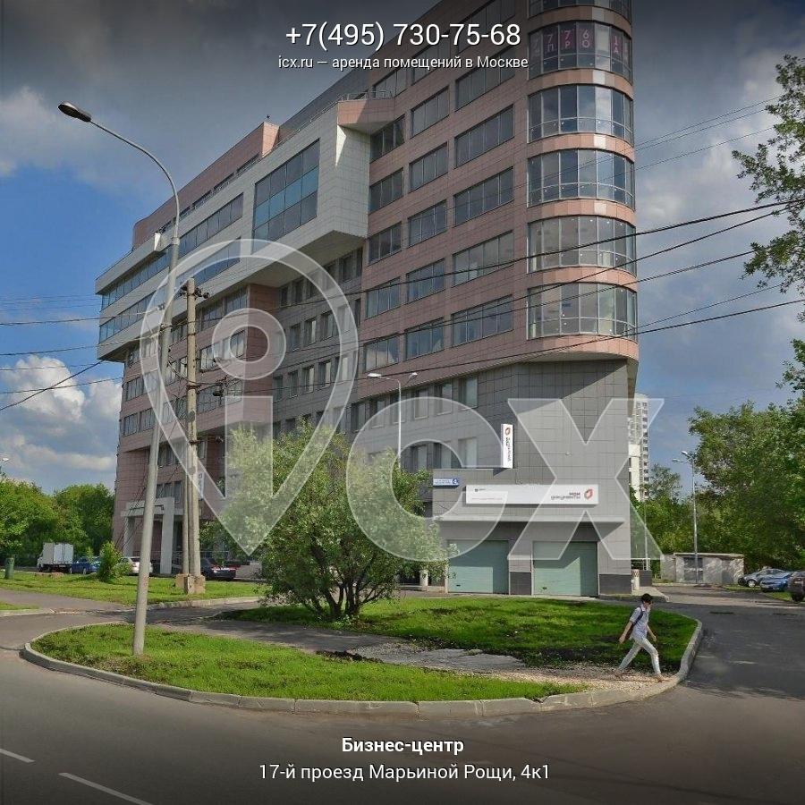 Снять помещение под офис Марьиной Рощи 17-й проезд снять в аренду офис Коштоянца улица