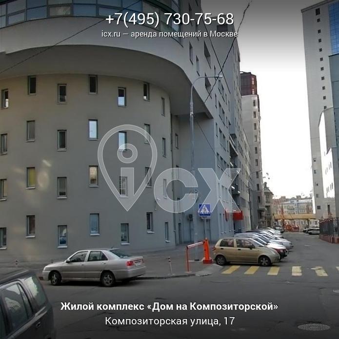 Аренда офиса 20 кв Композиторская улица аренда офиса мелитополь