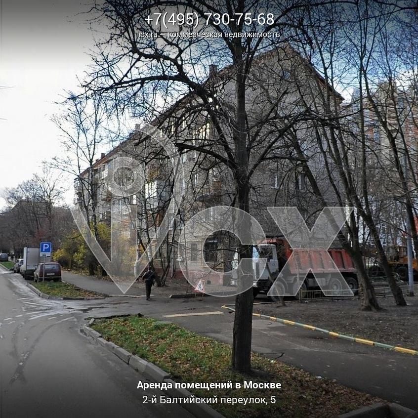Поиск Коммерческой недвижимости Балтийский 2-й переулок Коммерческая недвижимость Алябьева улица