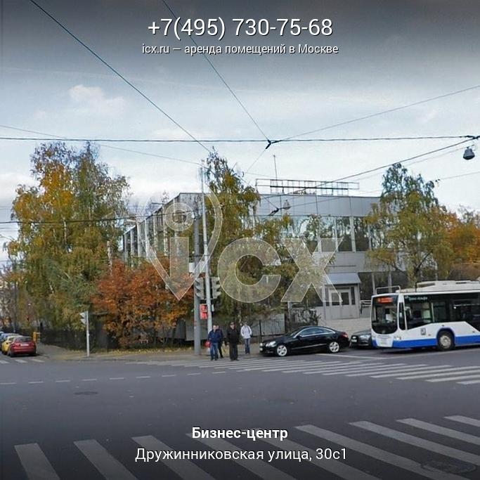 Снять в аренду офис Дружинниковская улица искитим недвижимость коммерческая