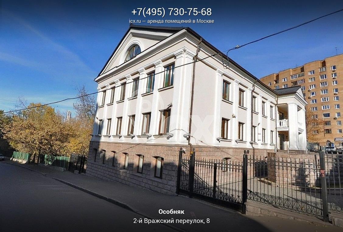 Аренда офиса 15 кв Вражский 2-й переулок поиск помещения под офис Северная 5-я линия
