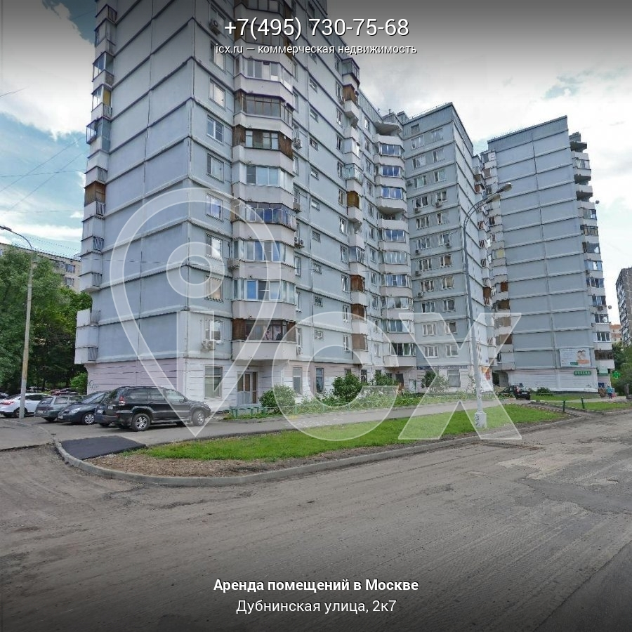 Аренда офиса дубнинская улица смолячкова 19 аренда офисов