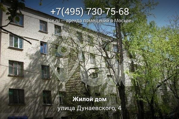 Аренда офиса Дунаевского улица аренда офиса петербург объявления