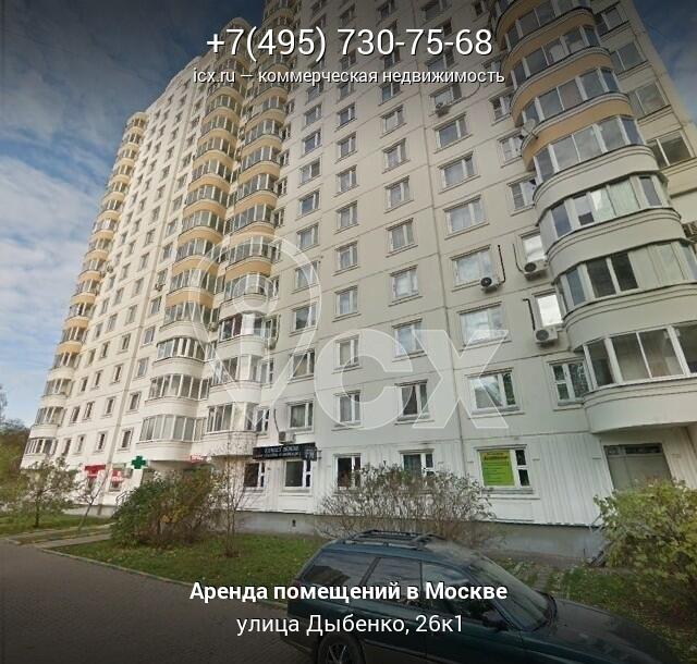 Аренда офиса улица дыбенко готовые офисные помещения Симферопольский бульвар