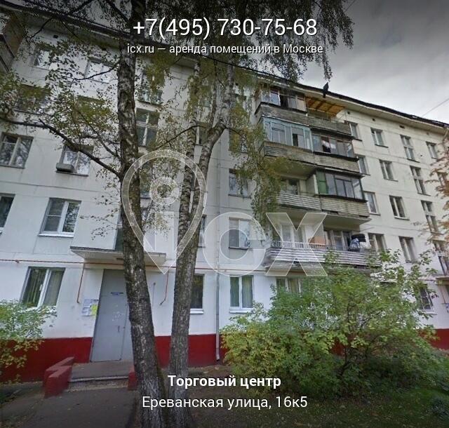 Аренда офиса Ереванская улица волгоград коммерческая недвижимость анализ рынка 2016